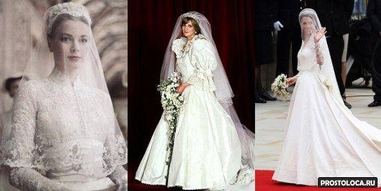 королевские свадебные платья