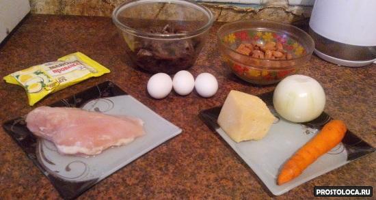 ингредиенты для салата шишка