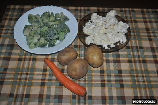 овощной крем-суп рецепт с фото