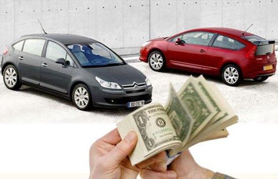 как правильно торговаться при покупке авто