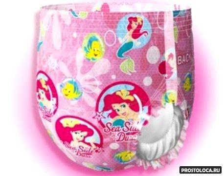 подгузники для девочек