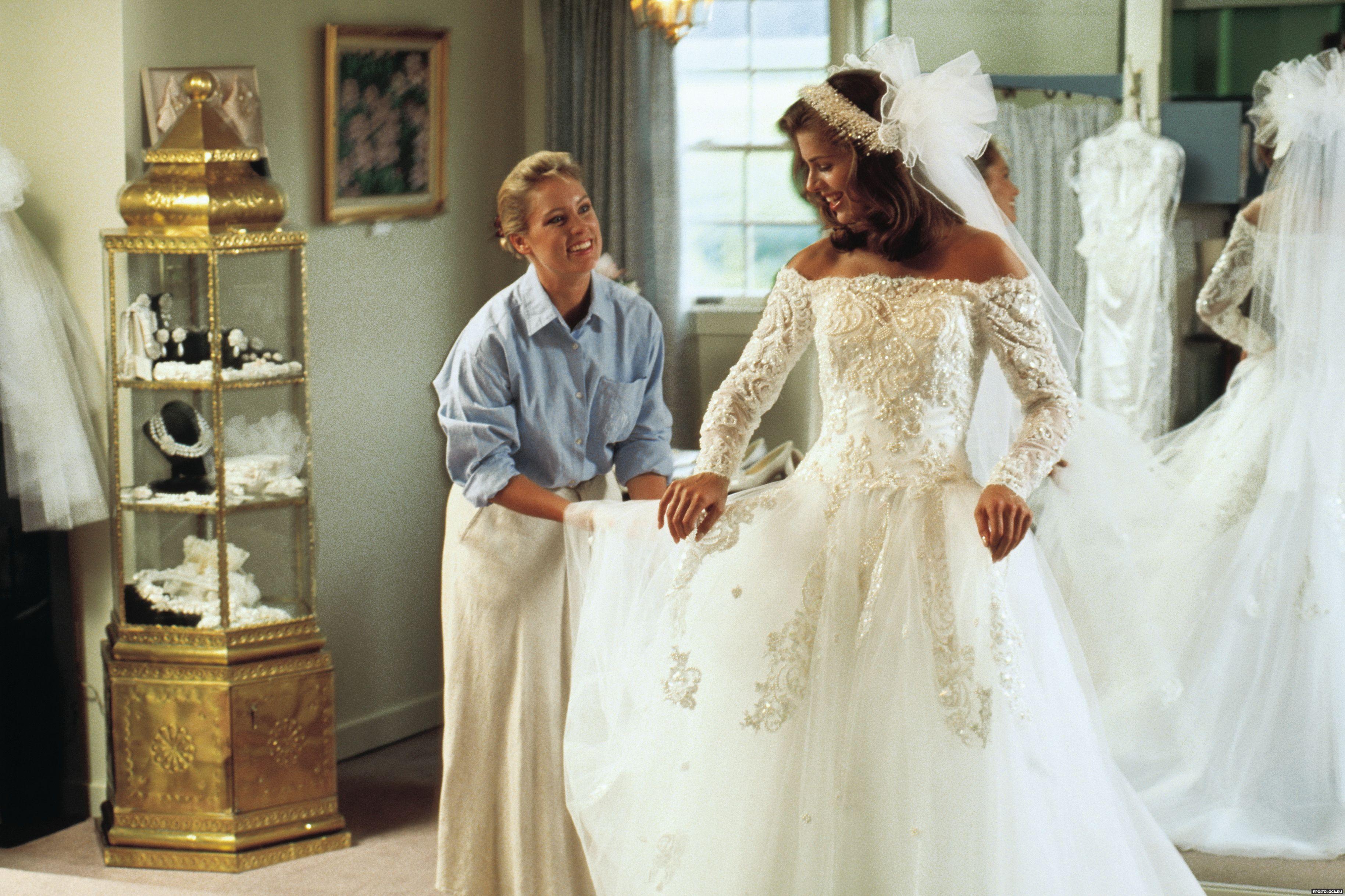 Примерять платье невесты