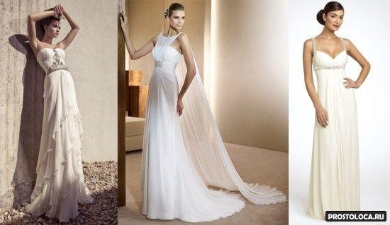 свадебное платье фасона ампир