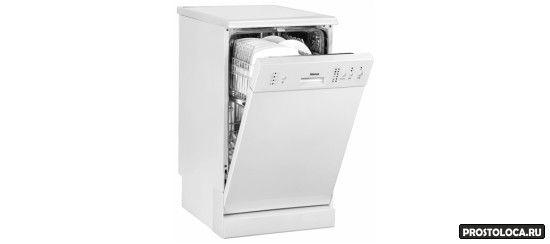 напольная посудомоечная машина
