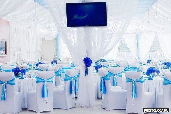 оформление свадебного зала в голубом цвете