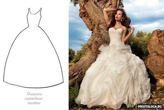 пышное свадебное платье 3