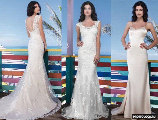 свадебное платье прилегающего силуэта