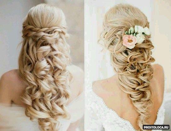 свадебные прически на длинные волосы 3