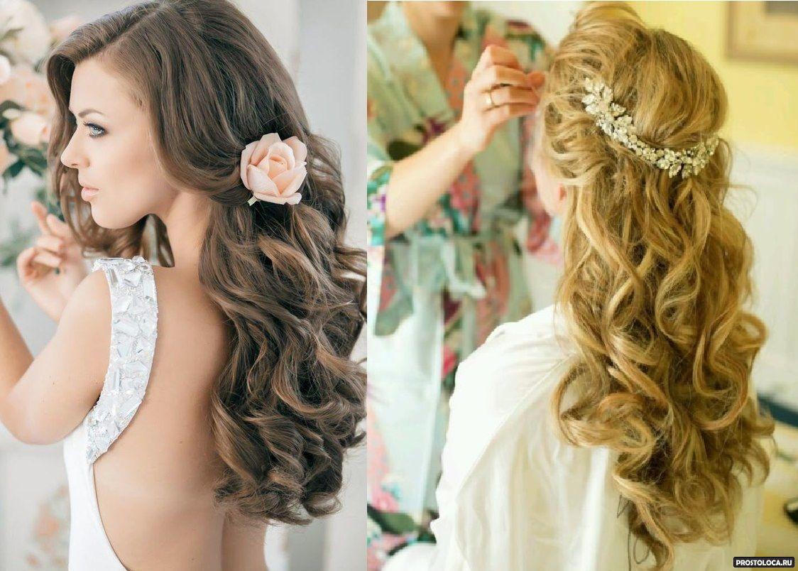 свадебные причёски для длинных волос фото