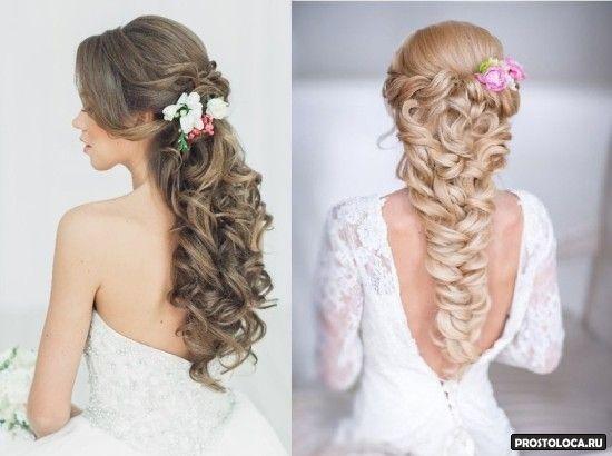 свадебные прически на длинные волосы 5