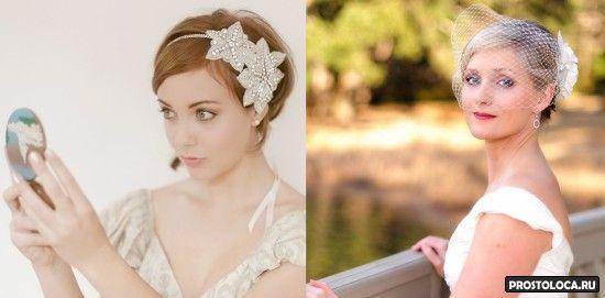 свадебные прически на короткие волосы 4
