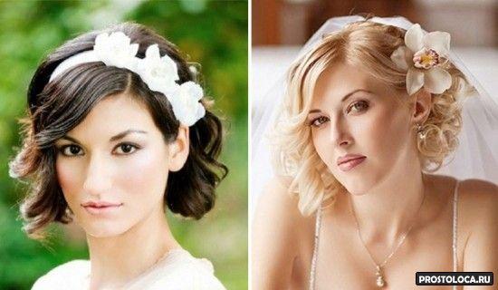 свадебные прически на короткие волосы 7