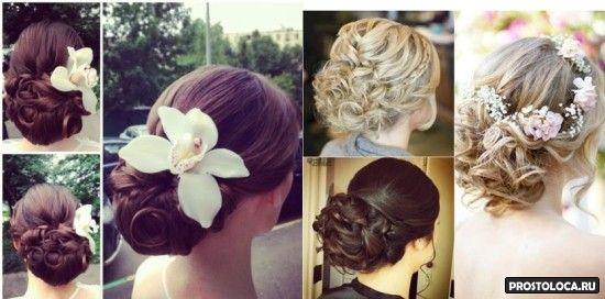 свадебные прически на средние волосы 3