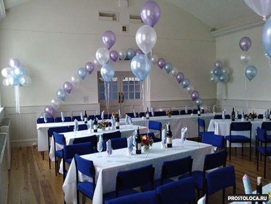 свадебный зал украшенный шарами