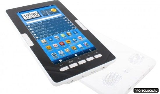 электронная книга с LCD экраном