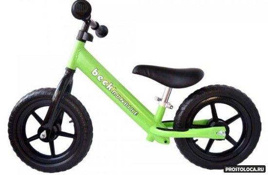 какой выбрать велосипед для ребенка