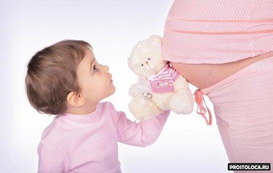 как готовится к беременности