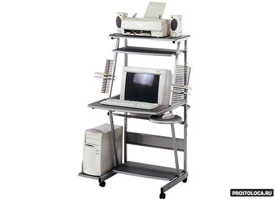 комьютерны стол стойка