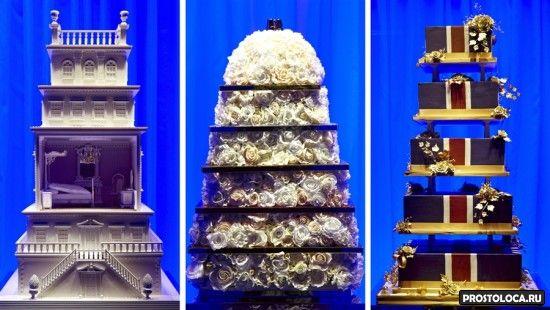 королевский свадебный торт 3