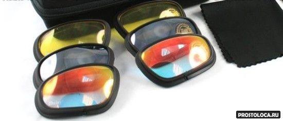 очки для водителей какого цвета выбрать