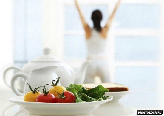 правильное питание 4