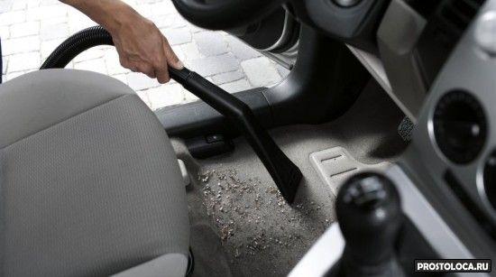 пылесосим автомобиль