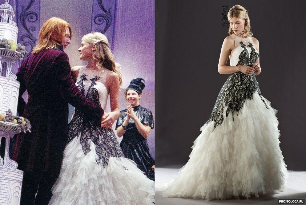 Гарри поттер свадебное платье
