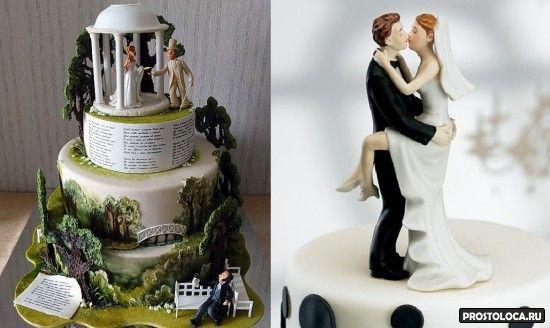 смешные свадебные торты 5