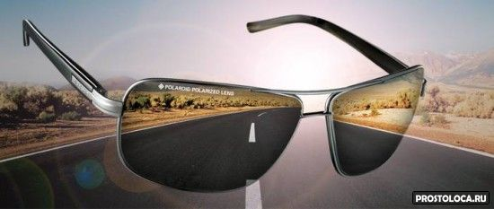 как выбрать очки для водителей