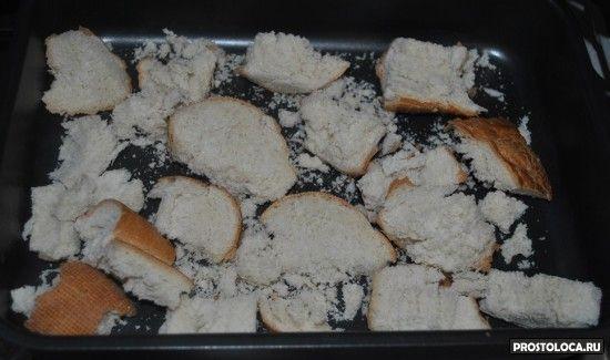 панировочные сухари в духовке