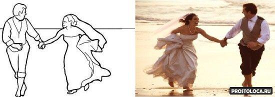 жених и невеста бегут