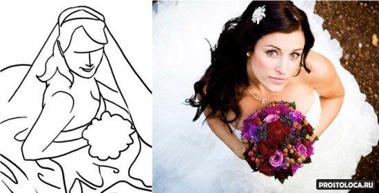 невеста с букетом 2