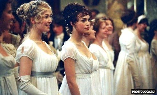 свадебная прическа гордость и предубеждение