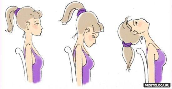 упражнения для шеи при гормональном сбое