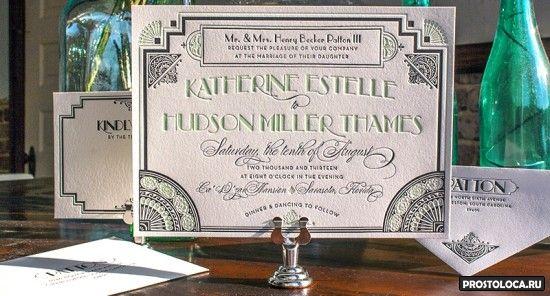 свадебные приглашения в стиле великий гэтсби