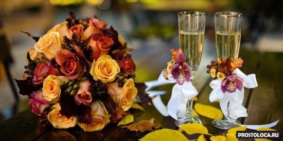 осеннее оформление свадебного зала