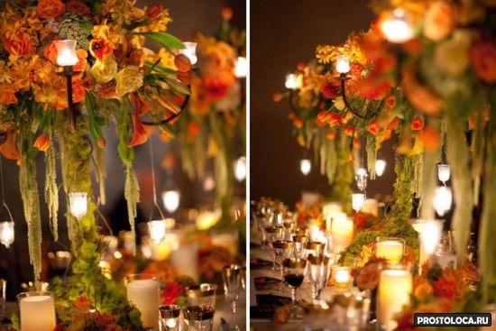 осенний свадебный зал