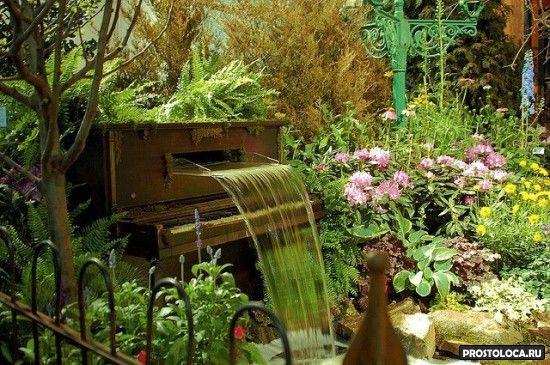 фонтан рояль