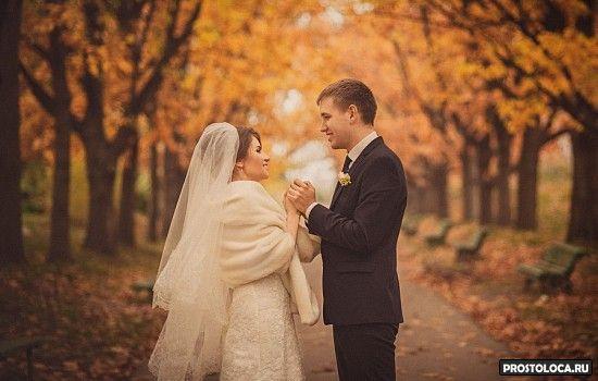 свадьбе в октябре