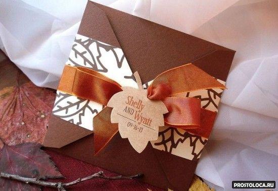 свадебные пригласительные осенние своими руками
