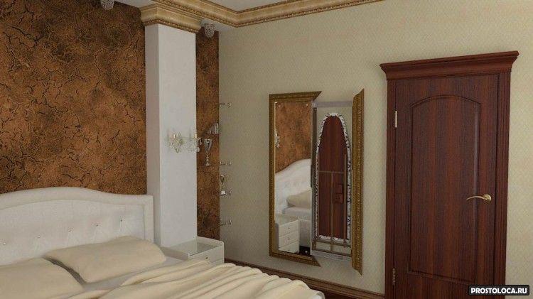 зеркало гладильная доска 2