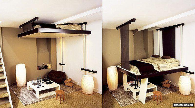 Идея для маленькой квартиры фото