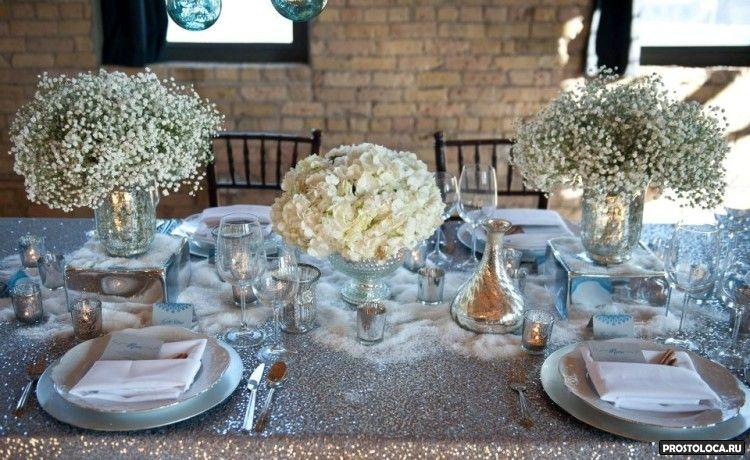 зимняя свадьба 4