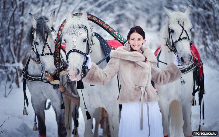 свадьба зимой 2