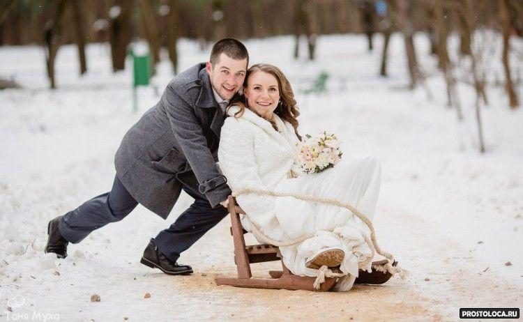 свадьба зимой 3