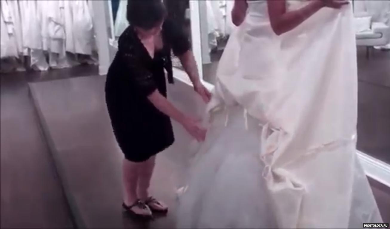 Шлейф платья как убрать