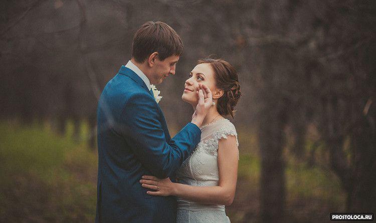 свадьба в ноябре 3