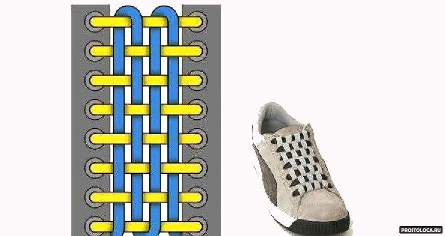 05d64753 Как красиво завязывать шнурки?