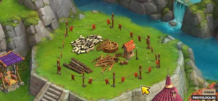 замок стадии строительства