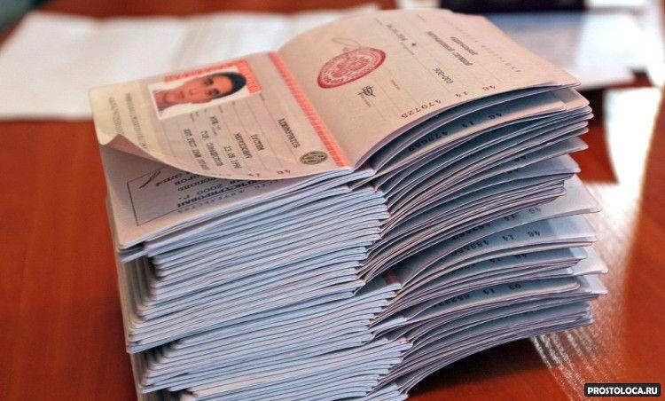 смена паспорта при замужестве